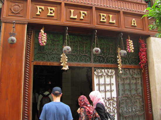 entrance-to-felfela-from