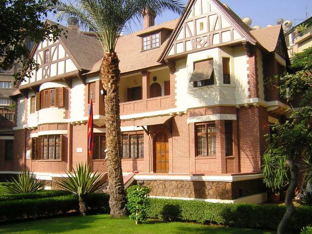 Armenian Embassy Zamalek