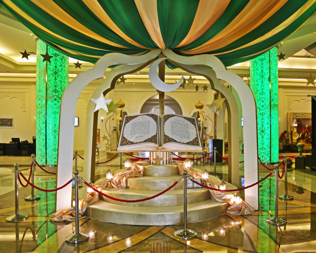 Popular Hotel Eid Al-Fitr Decorations - TAP-EID-04  You Should Have_709119 .png