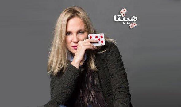 egypttoday-شيرين-رضا-