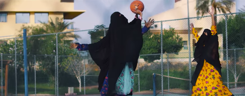Saudi Women Playing Basketball