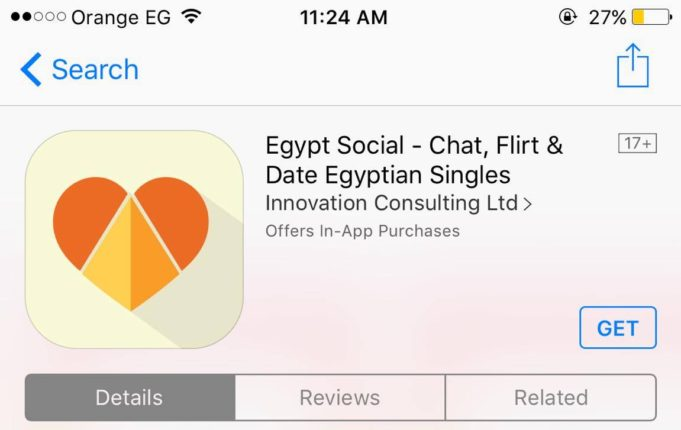 egyptian dating apps I mean is it normal for people to meet others online and actually end up going on a date or is it perceived to be either trashy or desperate asked under dating.