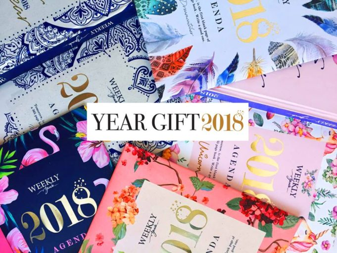 2018 planners