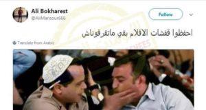 Afshat