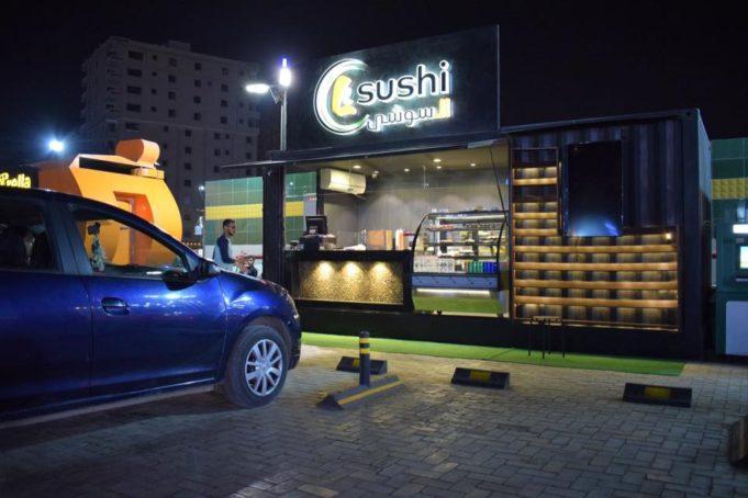 cheapest sushi