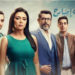 Let's Talk About Rania Youssef's New TV Series, Ka'eno Embareh!