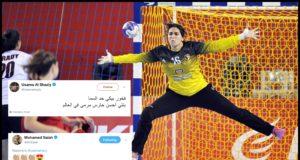 Farah al shazly