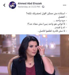 Mona El Shazly