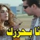 15 Things You Should Never Say to Your Egyptian Girlfriend