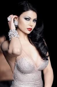 haifa new