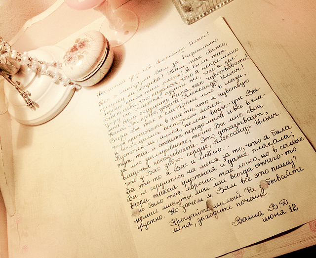 tear on a letter