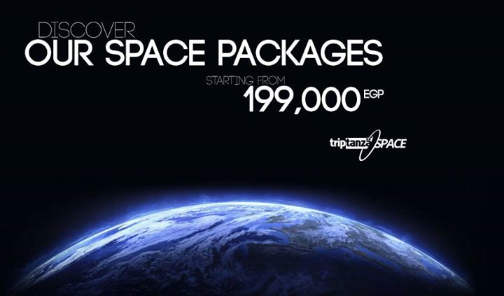 Pay 199,000 LE and maybe you could see Earth from space!