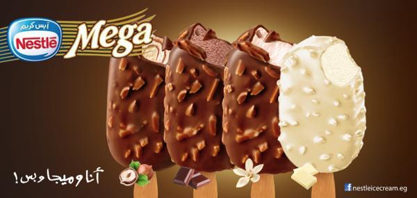 mega icecream