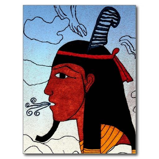Egyptian horoscope: Shu