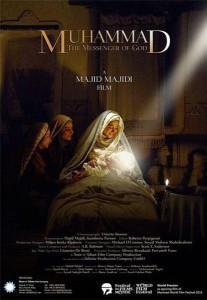 Muhammad-movie