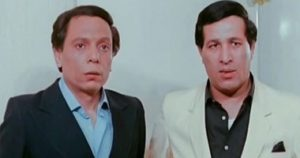 سعيد-صالح-وعادل-إمام-فى-فيلم-«سلام-ياصاحبى»