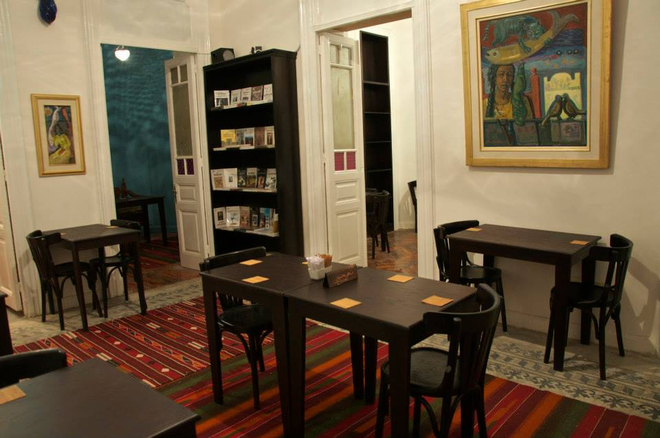 Falak Cafe/Library