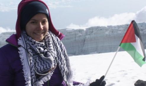 Yasmin El-Naggar