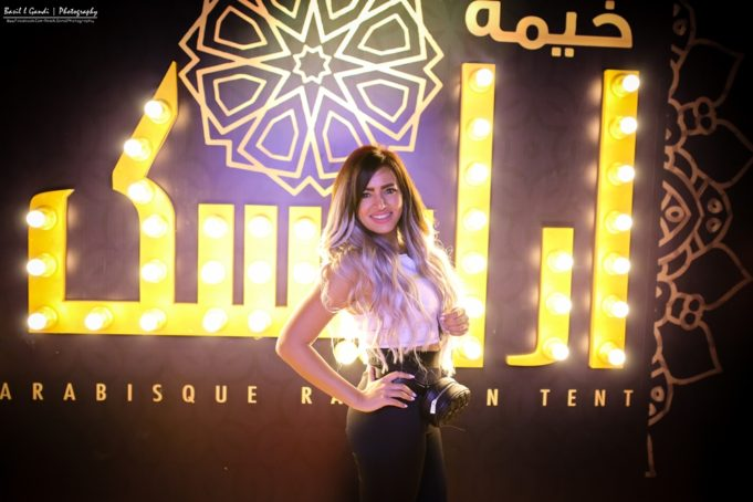 Arabisque