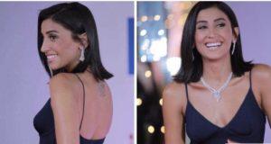 Dina El Sherbiny