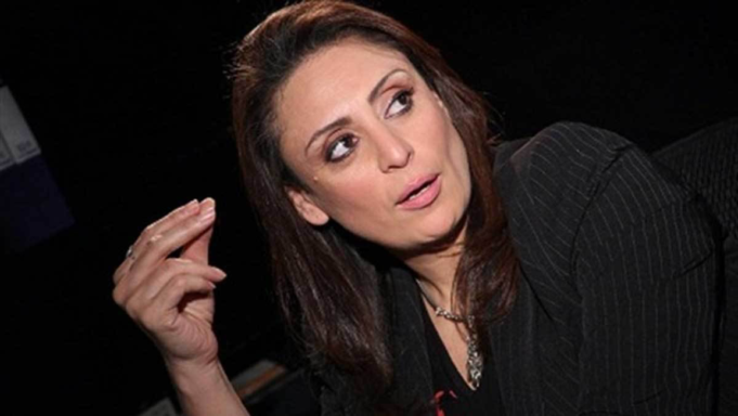 Mona Al Iraqi
