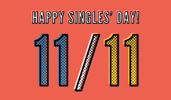 singles' day - photo #22