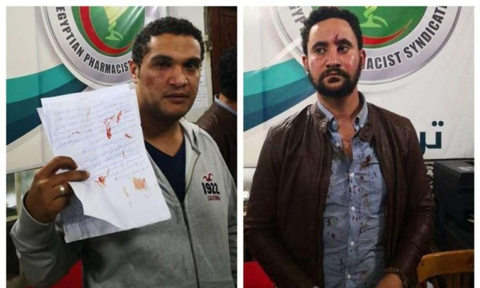 journalism, journalists syndicate, egypt