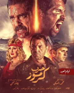 Egy best movies