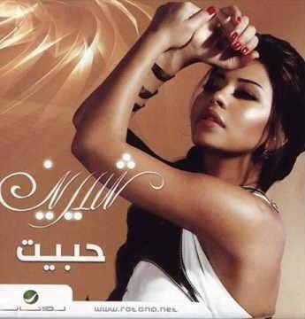 Egypt 2009