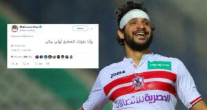 Zamalek's Mahmoud Alaa