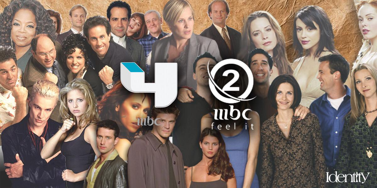 TBT: 90s Kids, Remember the Old Days of MBC 2 and MBC 4