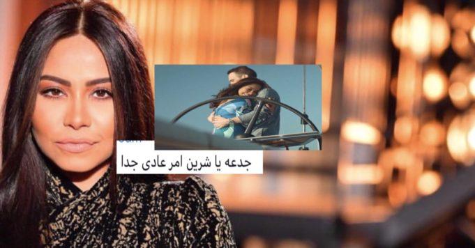 Sherin Abdelwahab