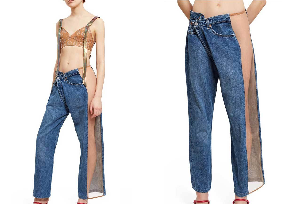 Weird Denim Clothes 8