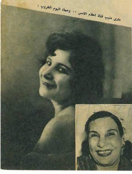 Mary Mounib