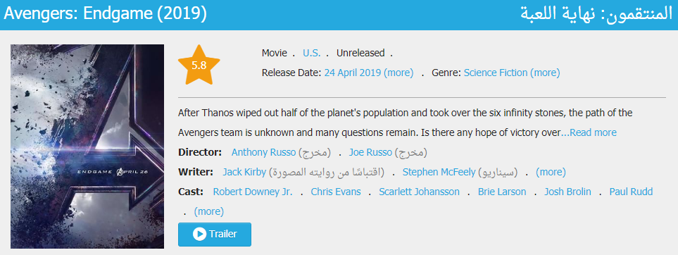 7b6705bd9 According to Elcinema.com, the movie will be released in Egypt on Friday,  April 24th.