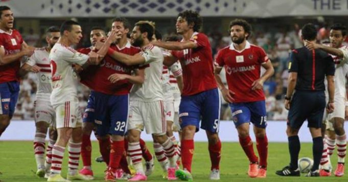 Al Ahly vs Al Zamalek
