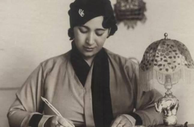 Gamila El Alaily