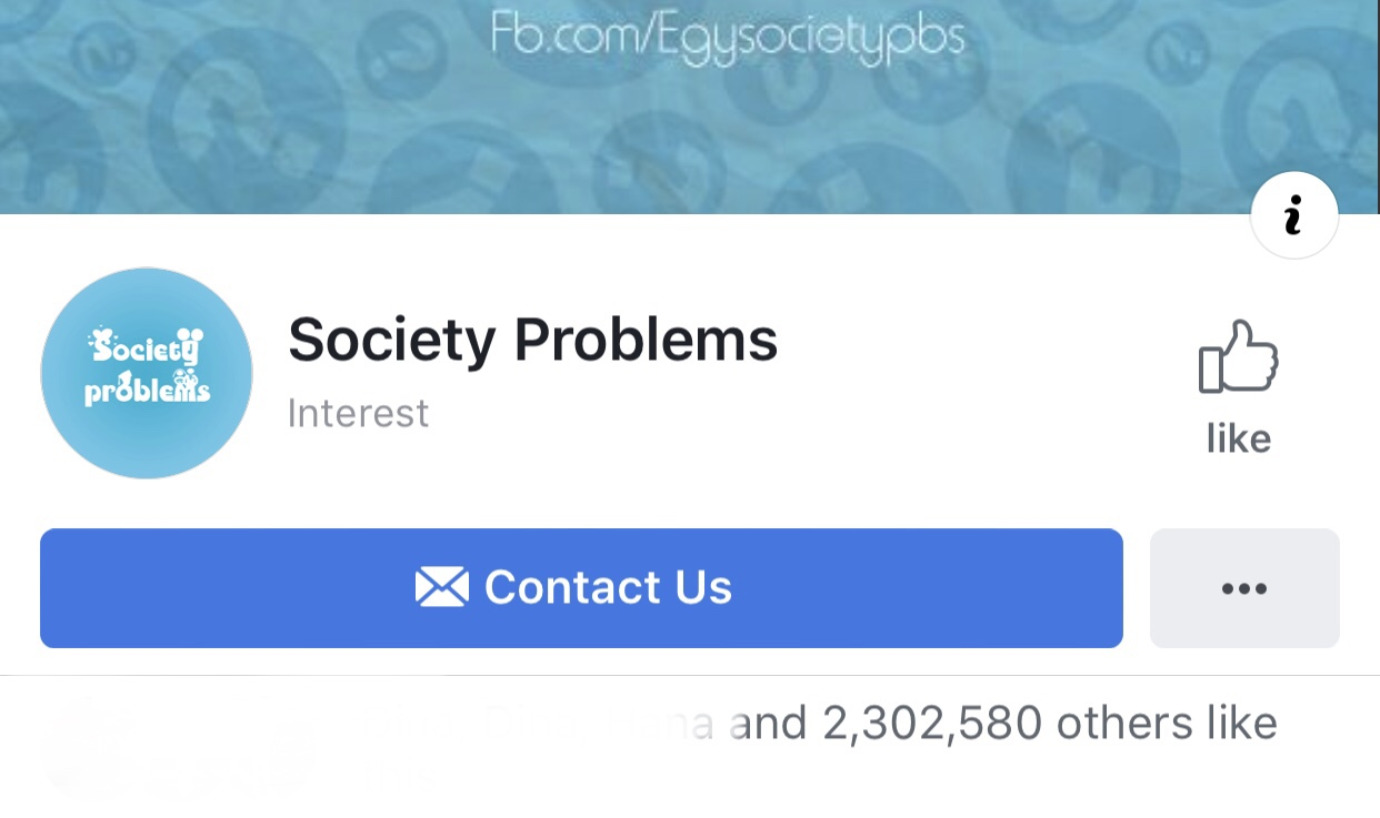 Society Problems Facebook Page