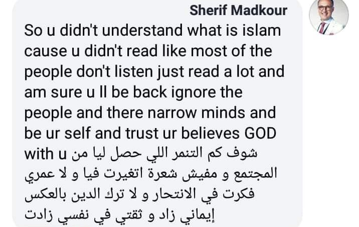 Sherif Madkour