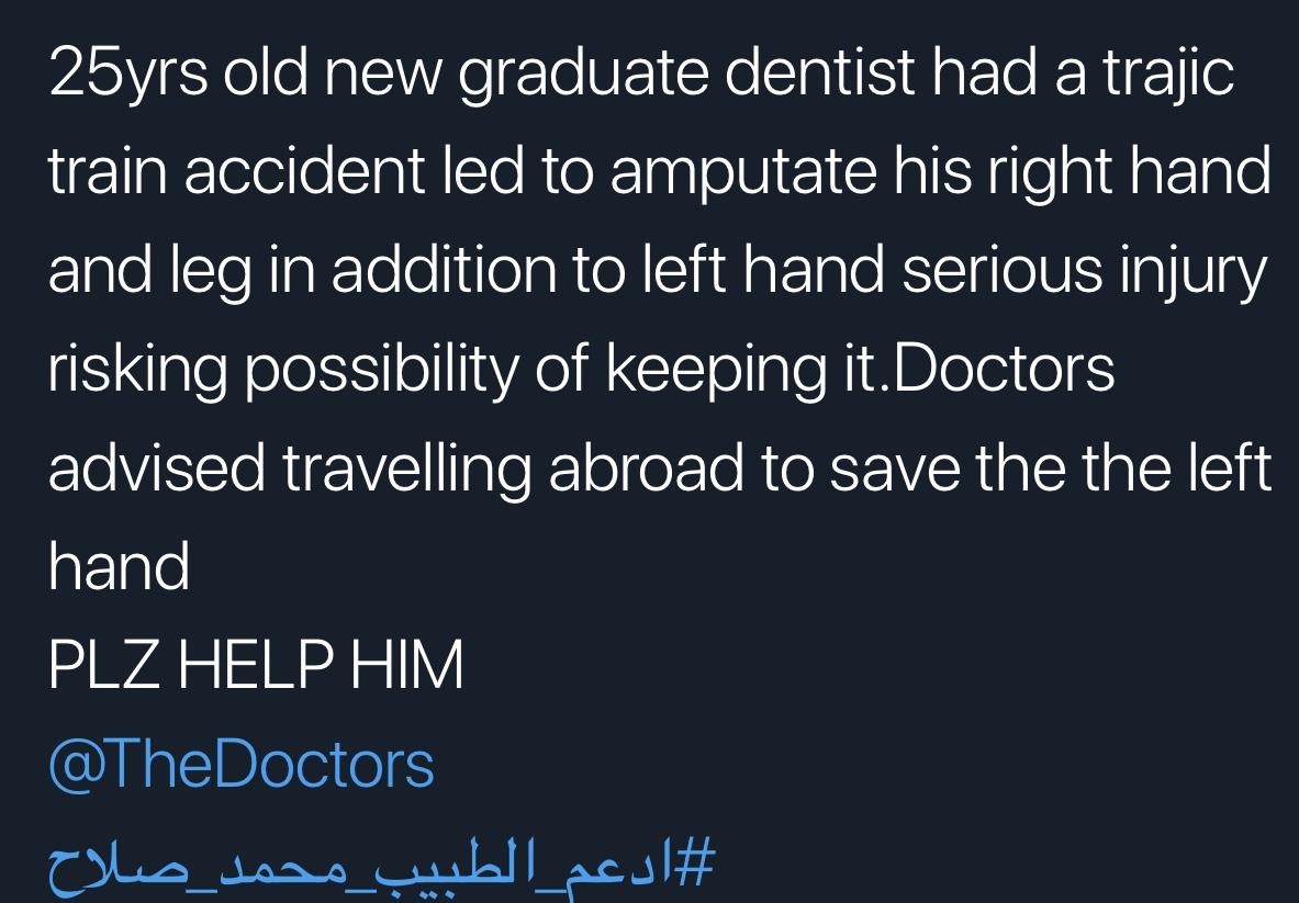 Dentist Mohamed Salah
