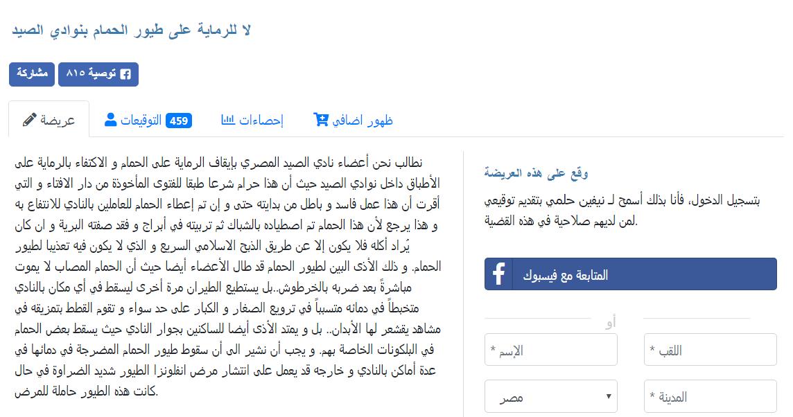 Nady El-Seid