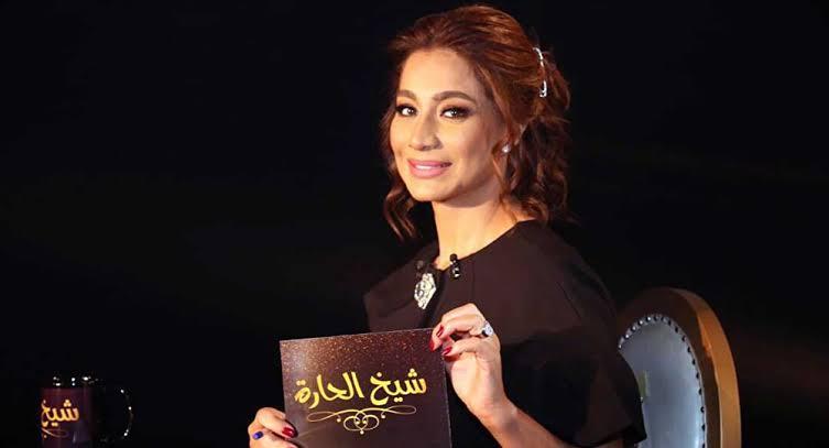 Basma Wahba