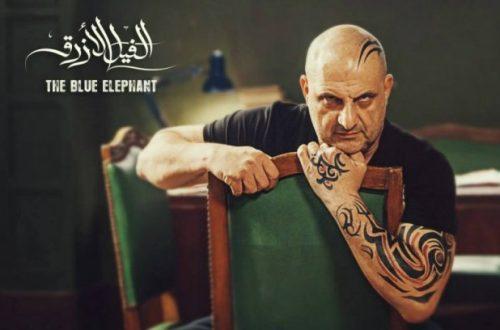El-Fil El-Azrak