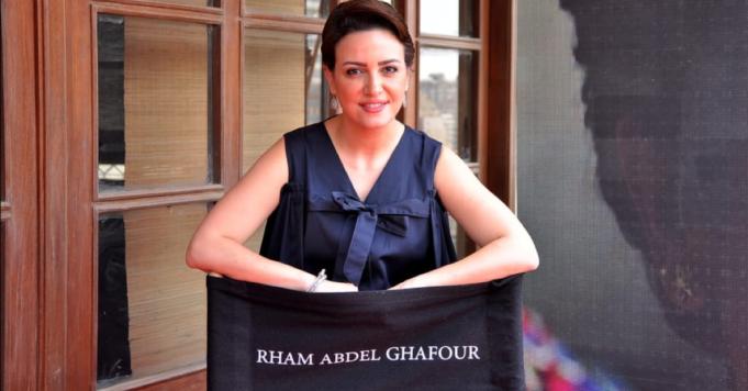 Riham Abdel Ghafour