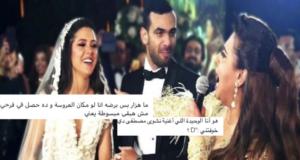 Nashwa Mostafa