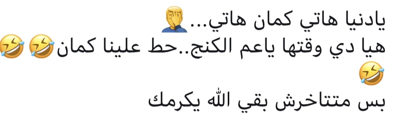 Mounir