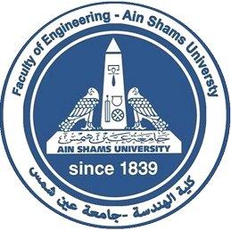 ASU Engineering Logo