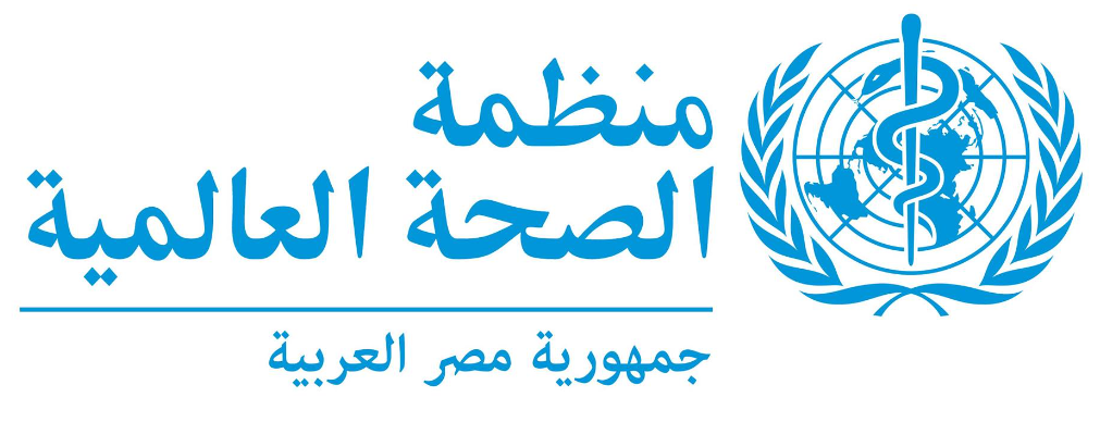World Health Organisation Egypt