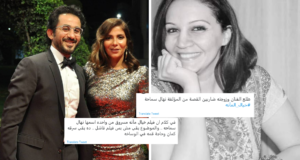 Nihal Samaha and Ahmed Helmy and Mona Zaki
