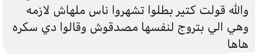 Nourhan Helmy